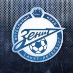 Презентация новой формы ФК «Зенит» на сезон 2013/14.