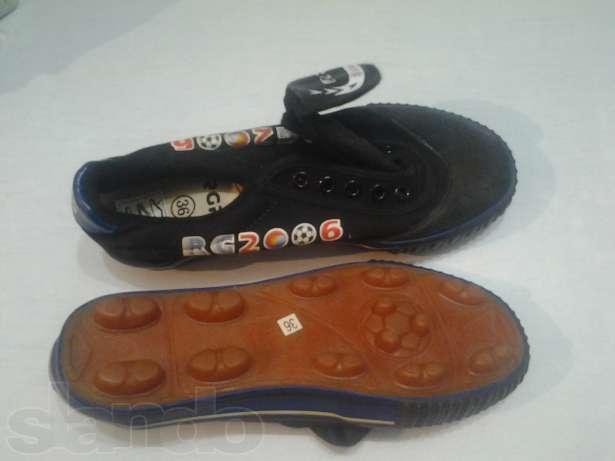 83418217_3_644x461_kedybutsy-detskaya-obuv