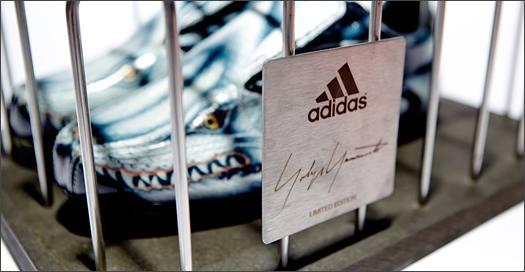 adidas-Tunit-YY-Wolf-Img2