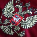 Сборная России на ЧМ 2014 в красном и золотом.