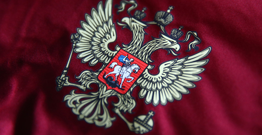 Russia_World_Cup_Home_Shirt_002