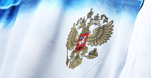 adidas_russia_away_WC_2014_003