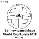Первые снимки официального мяча Чемпионата Мира 2018