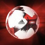 Мяч для европейских отборочных матчей чемпионата мира 2018