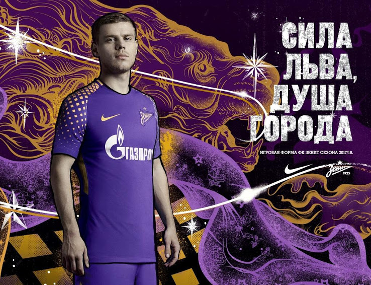 kickster_ru_zenit_home_away_third_kits_05