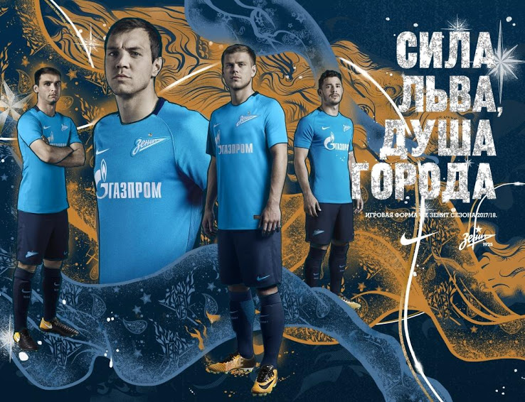 kickster_ru_zenit_home_away_third_kits_06